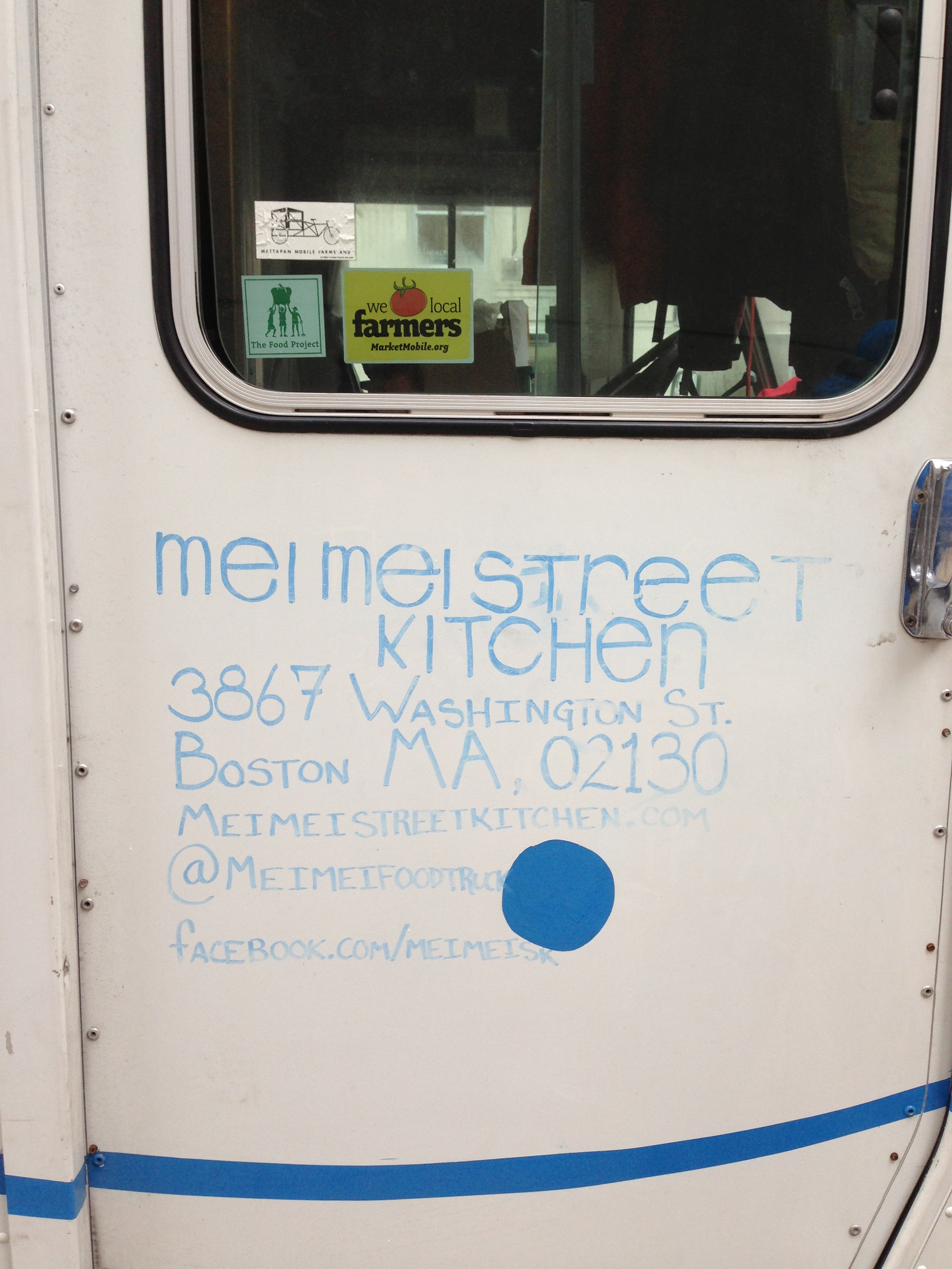 Mei Mei Food Truck – Colleges of the Fenway: Sustainability and Food